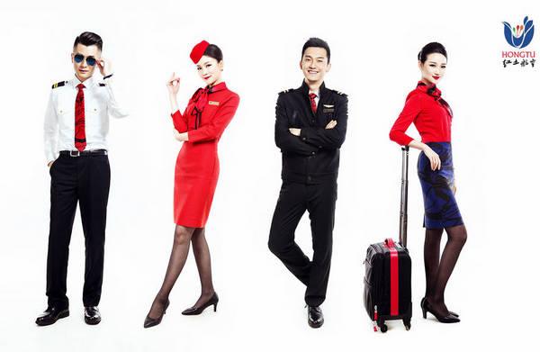 此次红航与两家知名服装设计公司合作,对空乘制服进行设计,将红航的定