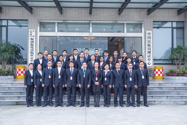 向世界民航宣示中国航油航化审定体系