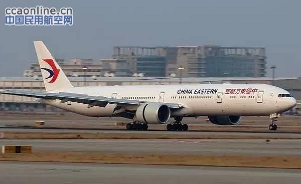 上海至万州飞机