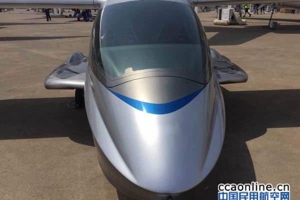 轻型运动飞机参展ABACE2016