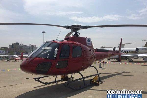 捷德航空JETEX飞机参展ABACE2016