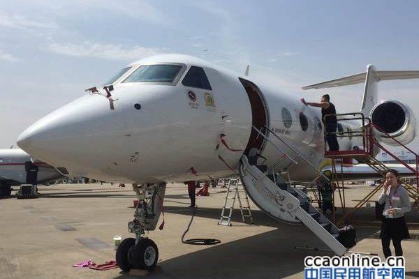 金鹿公务航空参展ABACE2016