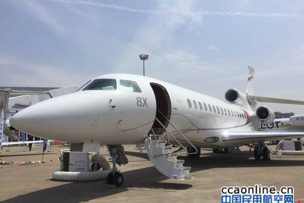 达索猎鹰8X公务机参展ABACE2016