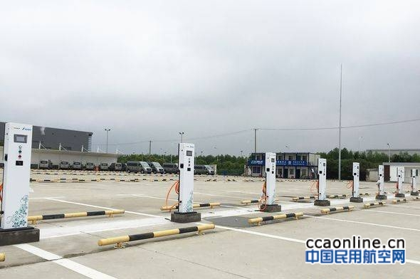 浦东机场20台新能源汽车公共充电桩投用 | 中国民用