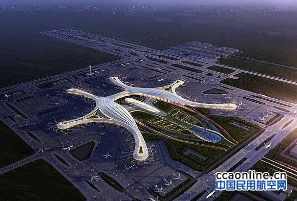 成都新机场