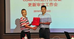 民航四川监管局对民航飞院CCAR141部更新审定