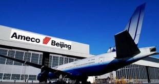美联航近期三次违规被民航北京监管局行政约谈