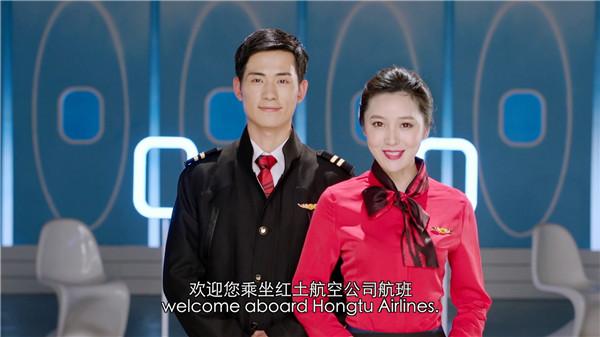 红土航空推出国内最炫客舱安全演示视频