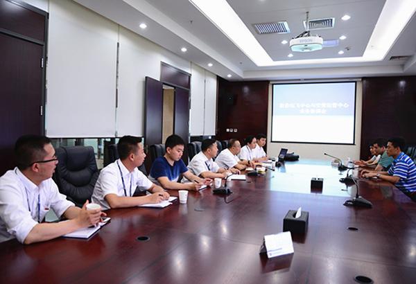 贵州空管分局运行管理中心与贵阳机场股份有限公司运飞中心开展业务交流