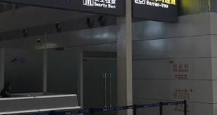 桑兰为残障人士鸣不平:贵阳机场服务理念欠缺