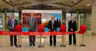 北京—奥克兰姊妹机场风采图片展揭幕