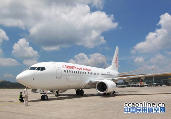 2-瑞丽航空第十架飞机为全新波音B737-700型