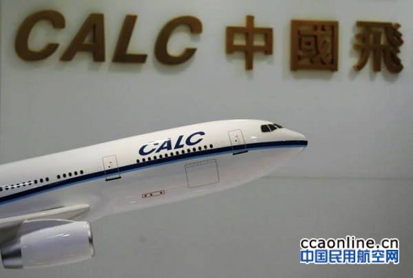 中国飞机租赁