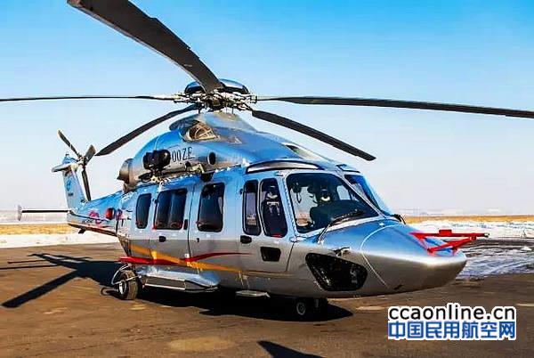 AC352直升机