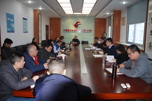东航西北飞行部召开紧急会议集团12.13安全生产视频会议精神