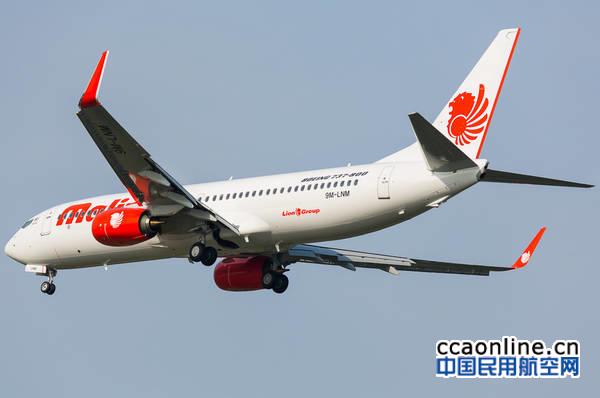 马印航空开通贵阳机场至吉隆坡往返航班 | 中国民用