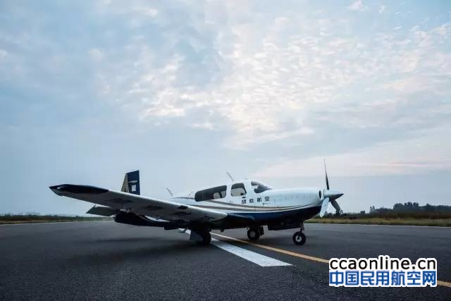 啸鹰航空穆尼m20飞机成功首航郑州至北京