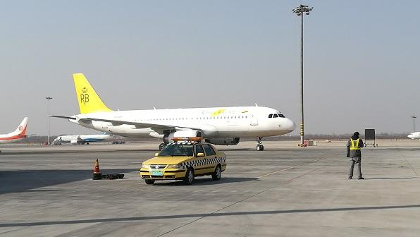 东航技术西北分公司圆满完成文莱航空西安首航保障