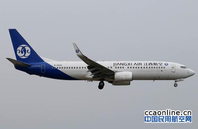 江西航空737-800