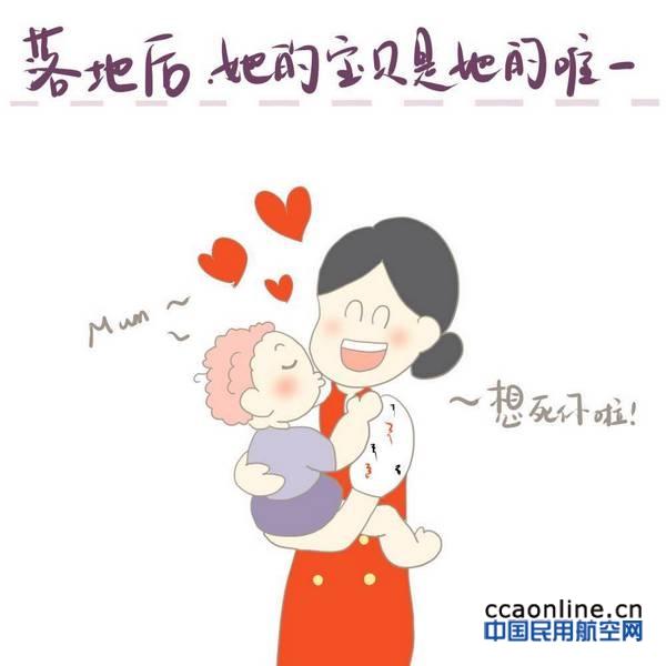 neo_img_574110943607048835