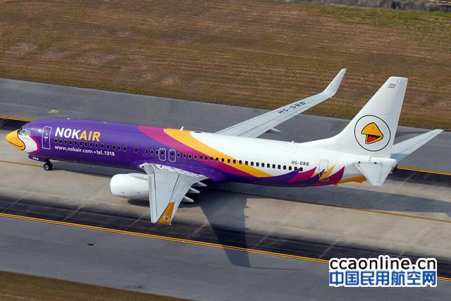 NOK AIR737-800