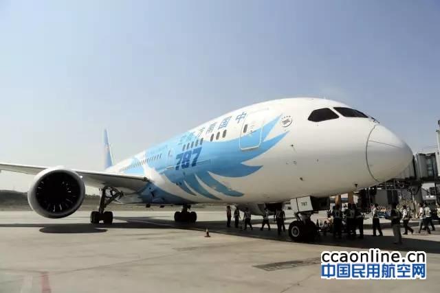 南航新疆787