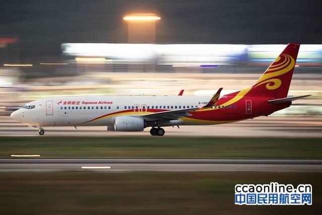 金鹏航空增开郑州至三亚、海口、伊宁等航线