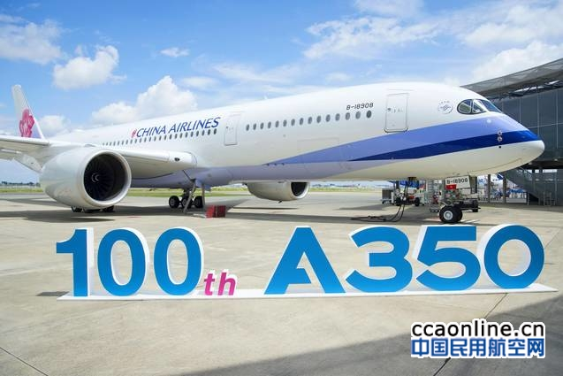 100th-a350-xwb-delivered-to-china-airlines