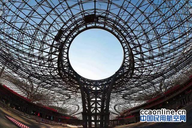 北京新机场空管甚高频台站直流电源系统招标公告