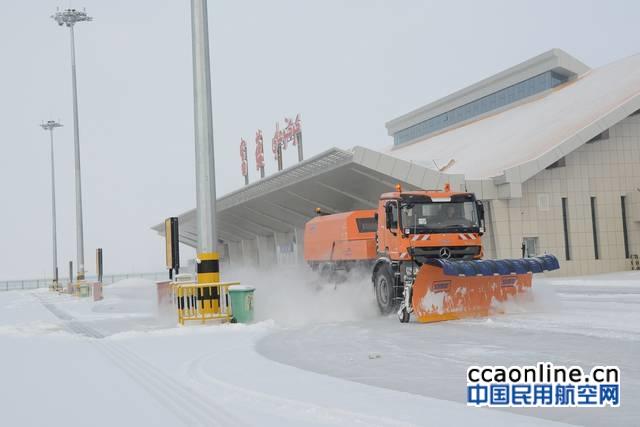因降雪影响,富蕴机场跑道关闭24小时