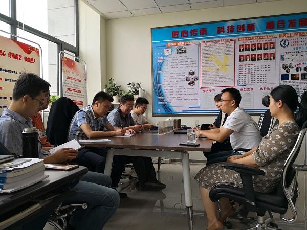宁夏空管分局技术保障部组织召开作风建设研讨会