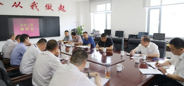 20180614新疆空管局副局长刘开泰一行到空管中心开展安全工作调研