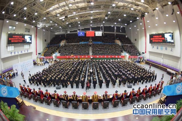 5814名中航大毕业生告别母校迎风启航