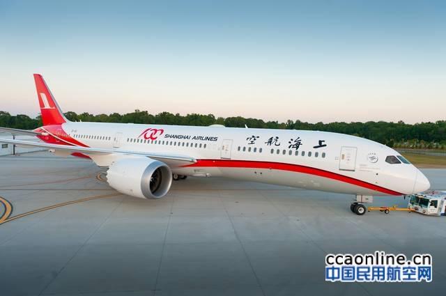京沪快线机票价格今起上调,多家航空公司经济舱全价涨10%