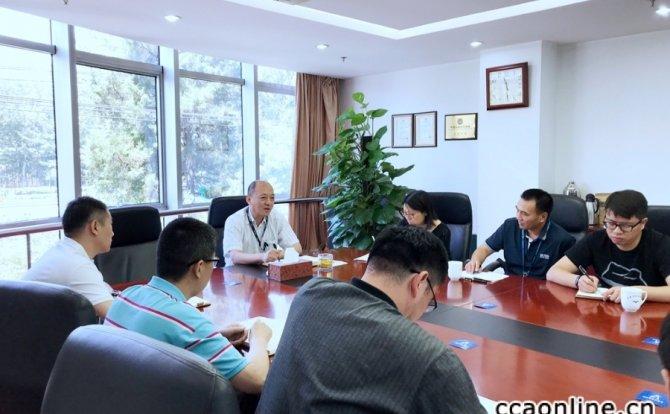 华北空管局文学正局长参加2018年雷雨季节保障座谈会