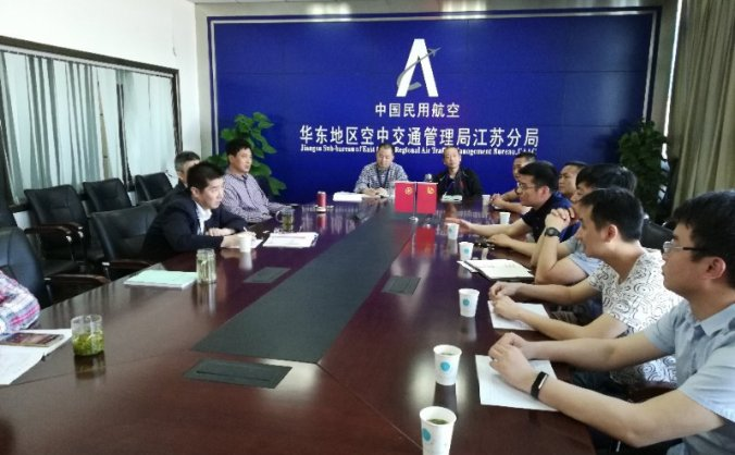 宁夏空管分局技术保障部组织开展业务交流学习活动