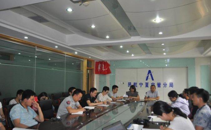 """宁夏空管分局技术保障部积极部署""""安全生产月""""活动"""