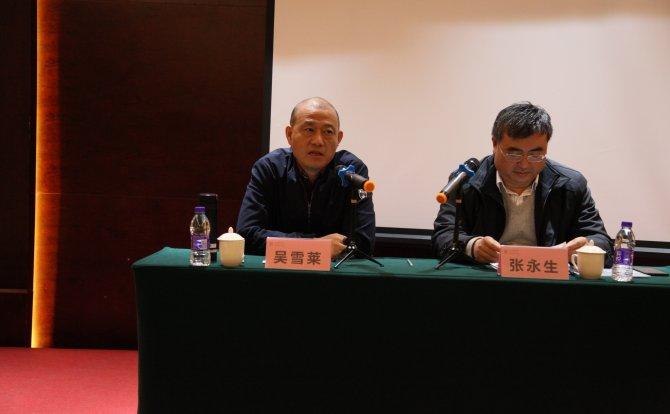 华东空管局网络安全培训班在温州举办