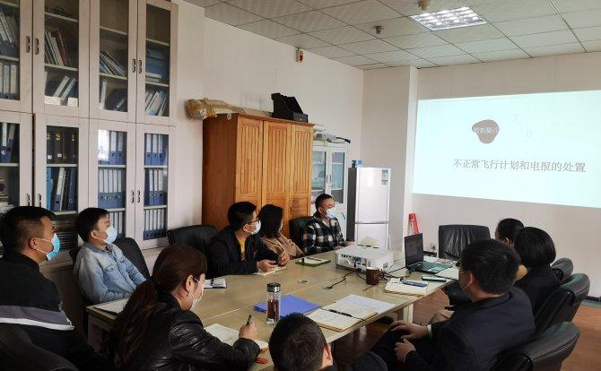 贵州空管分局管制运行部飞行服务室开展管制复训